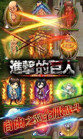 进击的巨人4更新樱花中国官方网站版本的游戏图3