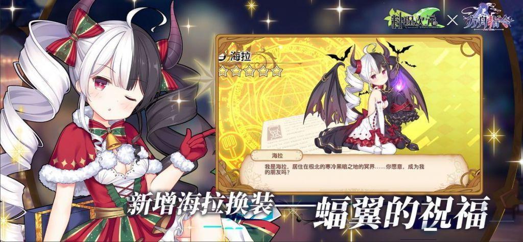 安达与岛村樱花中文官方版游戏图片1