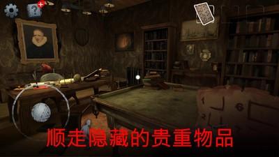 恐怖凶宅游戏安卓攻略版下载图2