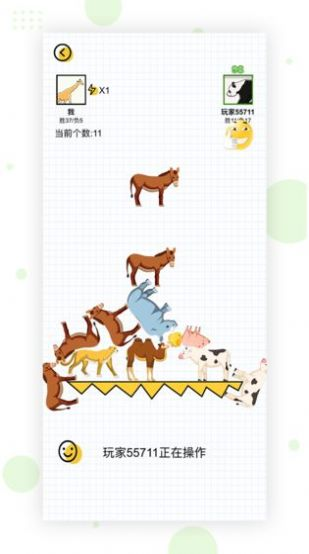 动物搭档游戏官方安卓版图1
