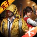 forth画质大师app最新官方版
