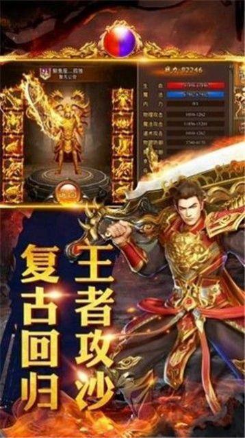 龙城赤月秘境手游官网最新版图1