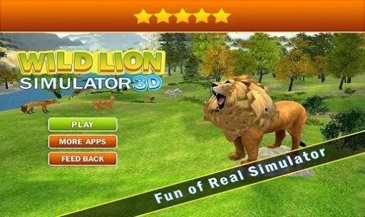 野生狮子愤怒报复中文版破解版图0