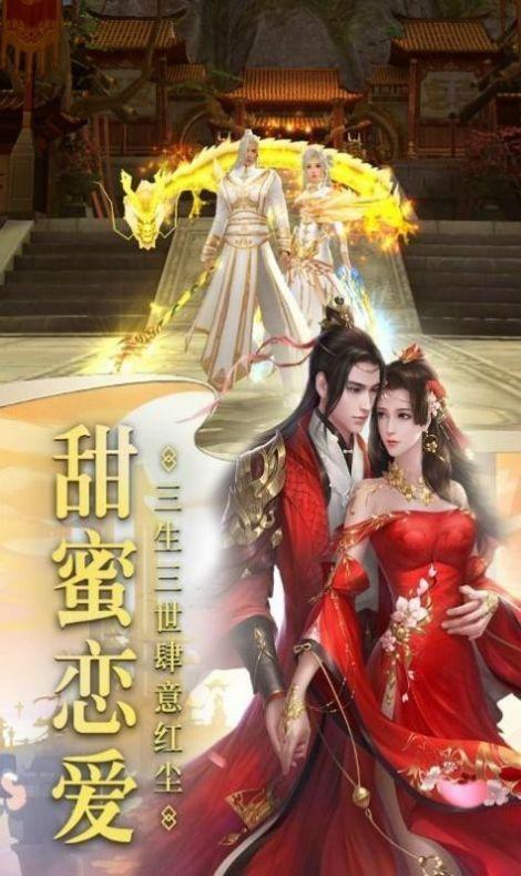 天玄仙陆手机游戏官网安卓版图2