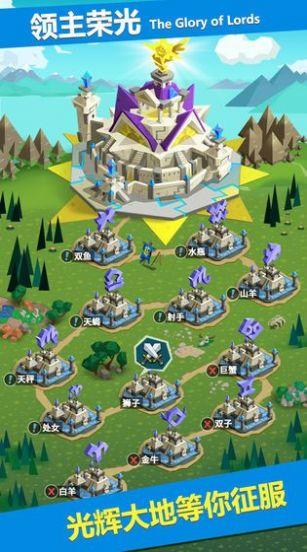 领主战争王城守卫战手游官方安卓版图3