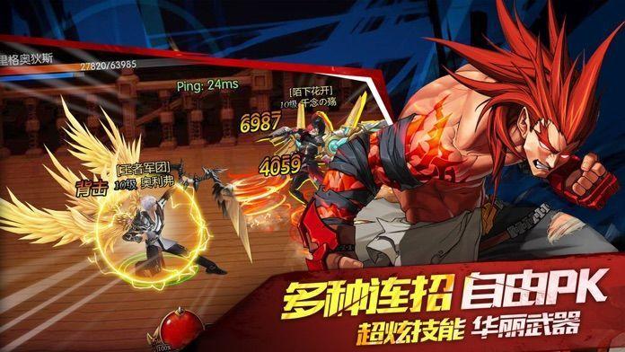 地下城与勇士之鬼剑士觉醒单机游戏手机版图1