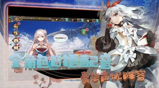 梦幻旅团手游官方官方版图3