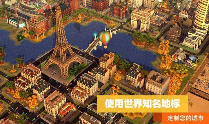 模拟城市我是市长2021无限绿钞破解版下载图0