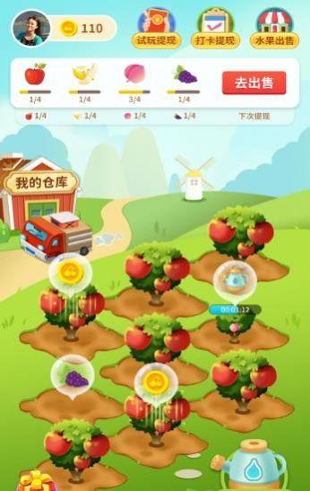 水果家园红包游戏赚钱版图0