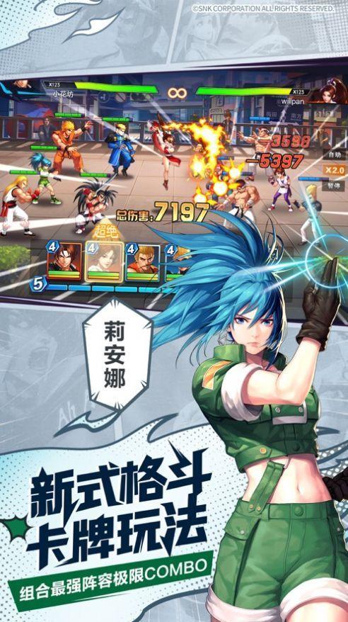 拳魂觉醒次元格斗手机游戏官网安卓版图1