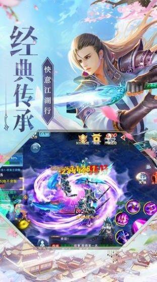 云墨行iOS礼包兑换代码最新版图2