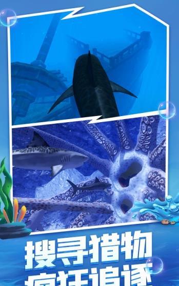 海底大猎杀2021手游下载免费版手机版图2