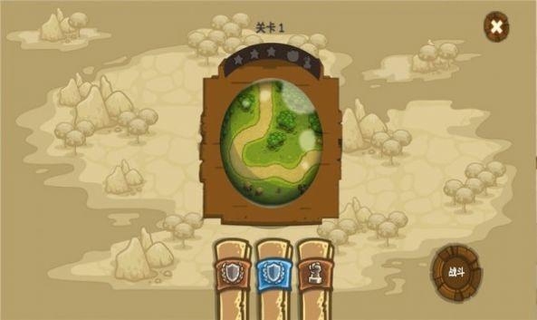 部落城堡守卫战内购破解版下载最新版图2