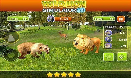 野生狮子愤怒报复中文版破解版图3