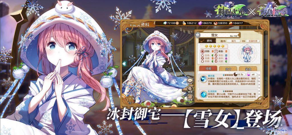 安达与岛村樱花中国官方游戏图3