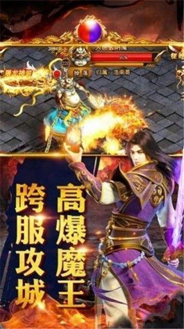龙城赤月秘境手游官网最新版图2
