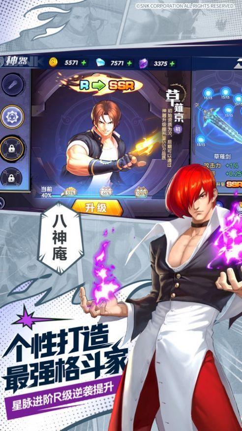 拳魂觉醒次元格斗手机游戏官网安卓版图3