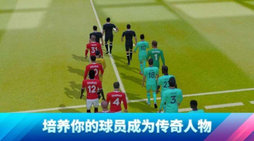 DreamLeagueSoccer2019最强阵容安卓官方版图2