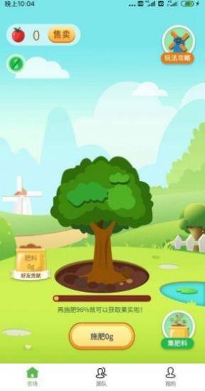 水果家园红包游戏赚钱版图片1