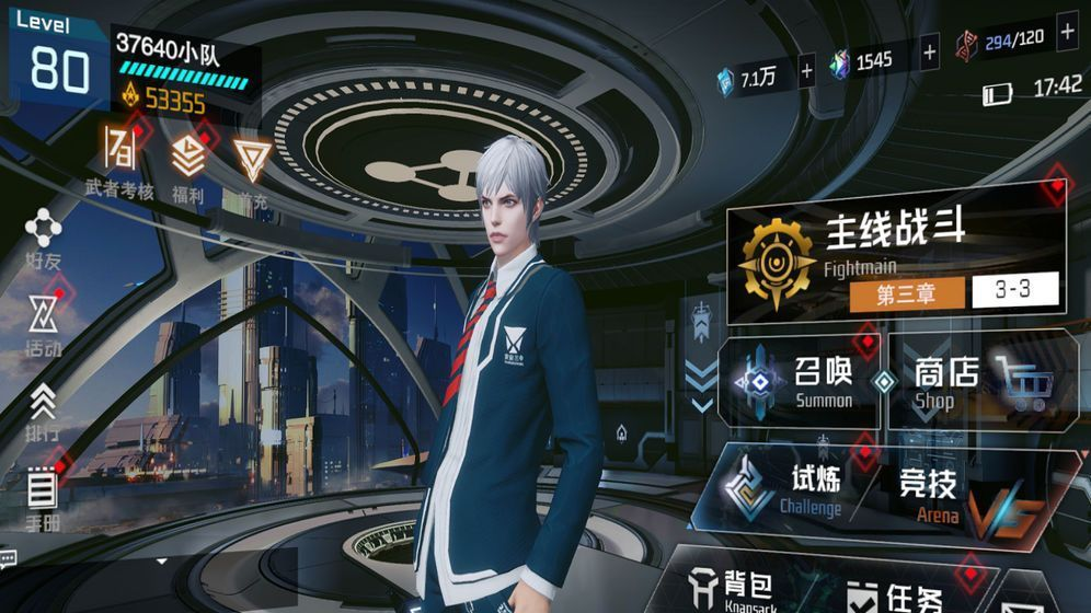 吞噬星空樱花游戏官方最新版图片1