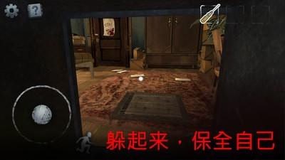 恐怖凶宅游戏安卓攻略版下载图0