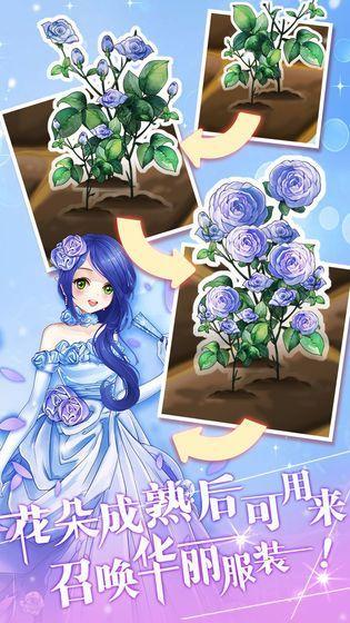 模拟仙子中文游戏手机版图3