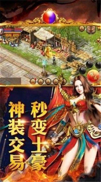 龙城赤月秘境手游官网最新版图0