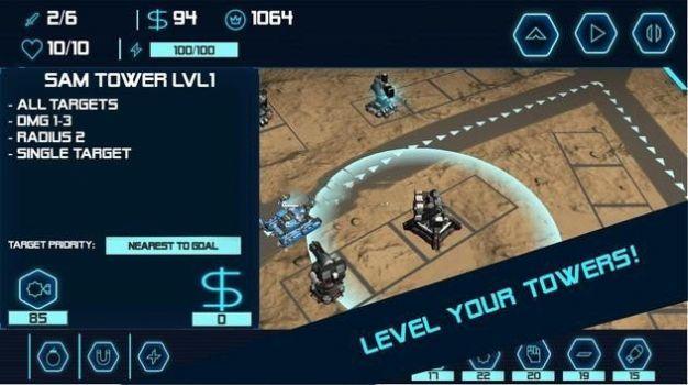天辉防卫战攻略阵容完整版图3
