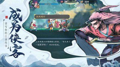 古今江湖巅峰秘境手游官方最新版图片1