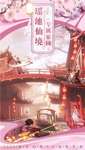 剑玲珑之美人江湖手游官网版图3