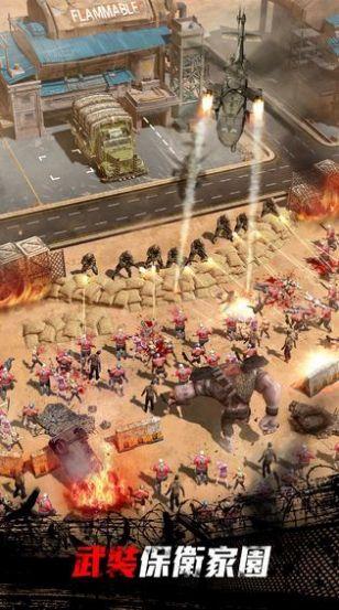 最新官方版铁血装甲王者手游图0