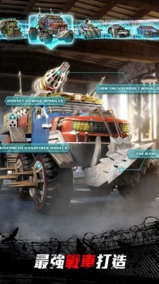 铁血装甲行尸走肉2077游戏官方正式版图片1