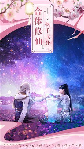 剑玲珑之美人江湖手游官网版图片1