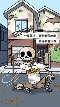 樱花别墅模拟器游戏汉化中文版图0
