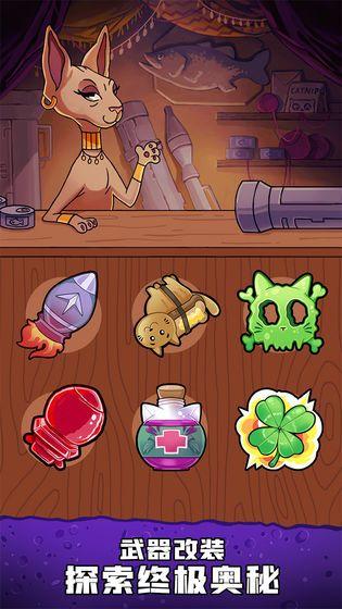嘭嘭火箭猫游戏官方最新版图1
