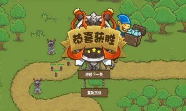 部落城堡守卫战内购破解版下载最新版图0