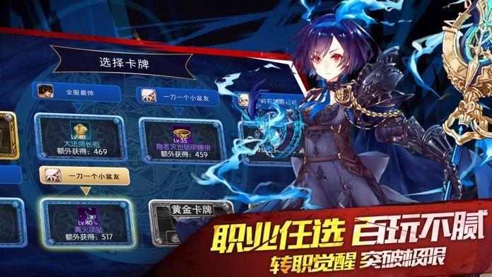地下城与勇士之鬼剑士觉醒单机游戏手机版图4