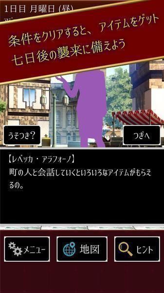 NANOKAGO宇宙人来袭篇汉化版破解版图2