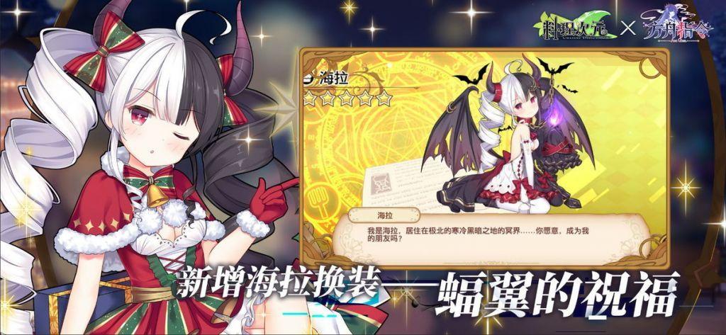 安达与岛村樱花中国官方游戏图2