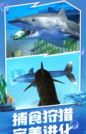 海底大猎杀2021手游下载免费版手机版图1