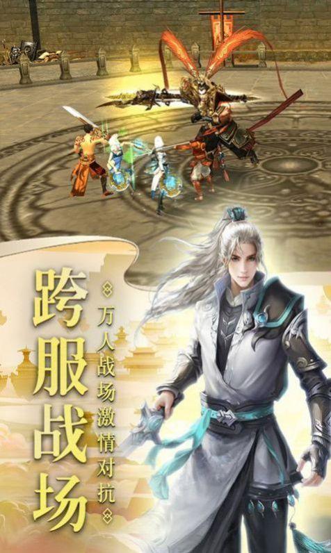 天玄仙陆手机游戏官网安卓版图3