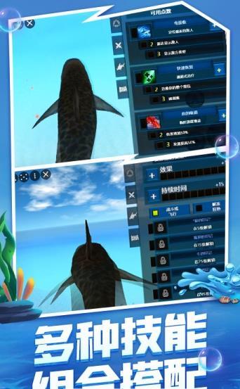 海底大猎杀2021手游下载免费版手机版图3