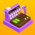 小卖部模拟器游戏安卓中文版