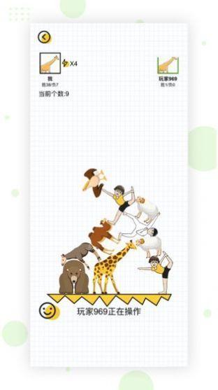 动物搭档游戏官方安卓版图片1