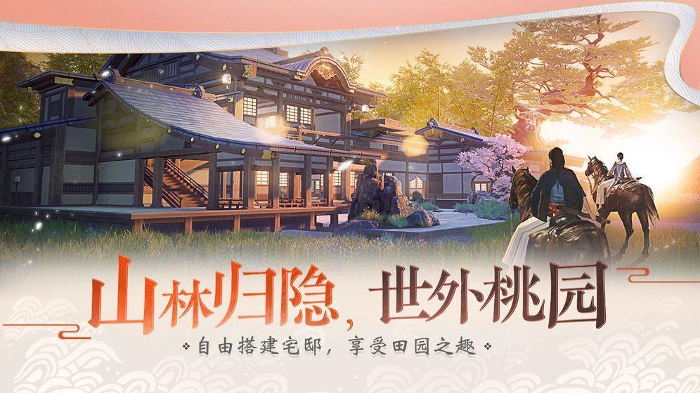正能量游戏官方官方版图3