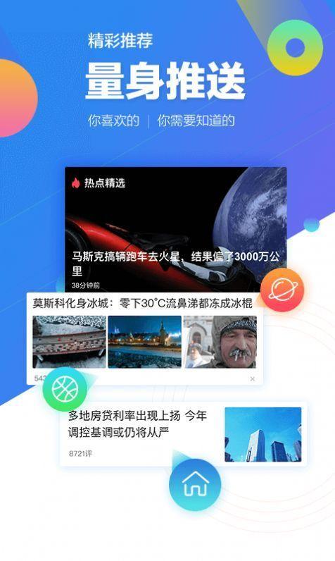 腾讯新闻2021答题抢金活动回答完整版官方入口图0