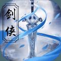剑侠传奇之南明离火剑手游官网官方版
