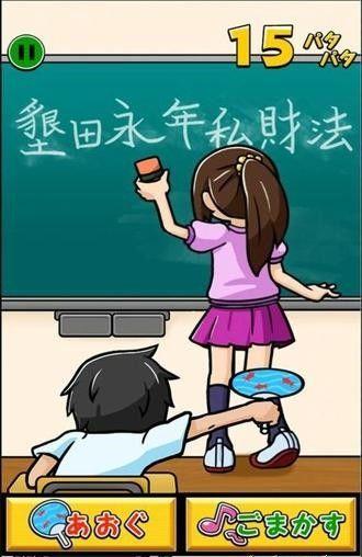 我用扇掀裙子中文汉化版破解版图片1