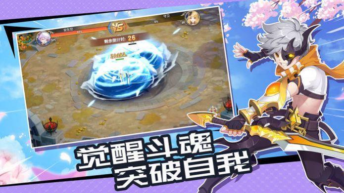 魔幻大陆之异界风云录手游官网官方版图3