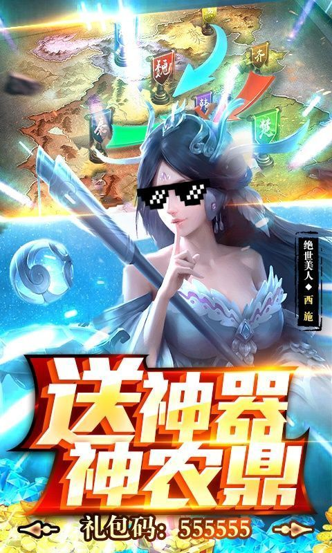 荣耀战国之剑指六国手游官网最新版图片1